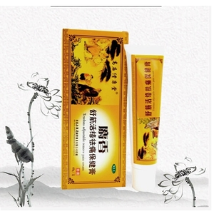 Chinese Shaolin Analgesic Cream Suitable For Rheumatoid Arthritis Joint Back Pain Relief Analgesic Balm Ointment