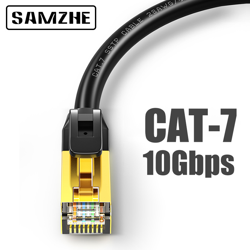 SAMZHE Cat7 Ethernet-кабель, патч SFTP Lan для компьютерных сетевых шнуров RJ45, Cat6 совместимый шнур, модемный маршрутизатор