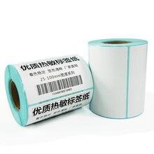 Клейкая термоэтикетка Наклейка 50 80 мм бумага для супермаркета