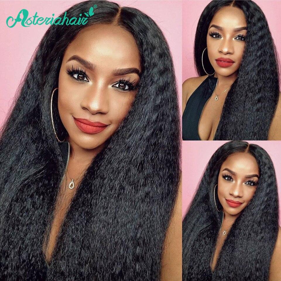 Asteria-pelucas de cabello humano liso para mujeres negras, 13x4 Yaki con encaje Frontal, prearrancado, densidad del 150, Remy, pelucas brasileñas