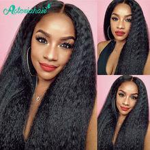 Asteria – perruque Lace Frontal wig brésilienne Remy crépue lisse – Yaki, cheveux naturels, 13x4, pre-plucked, densité 150, pour femmes africaines