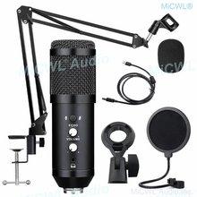 Конденсаторный usb микрофон студийный кардиоидный со штативом