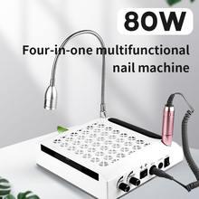 4 в 1 30000 об/мин машина для сверления ногтей и 80 вт вентилятор