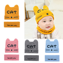 6 Colors Eslatic Headscarf Cotton Baby Caps&hats With Bibs Set Pink Yellow And Sky Blue For Newborn Infant