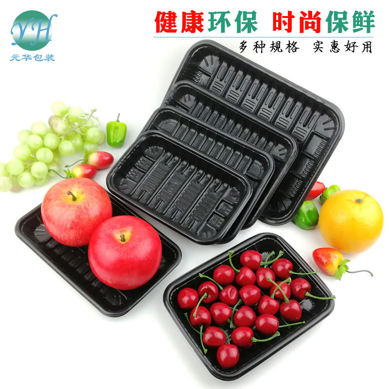 Fresh Food Tray Supermarket Plastic Packing Box Disposable & Vegetable Fruit Freshness Box Food Packaging Box