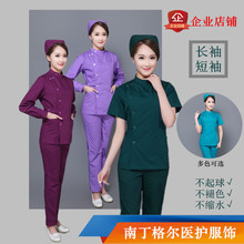 Nurses wear stand-up collar and split long-sleeve suit and short-sleeve summer suit