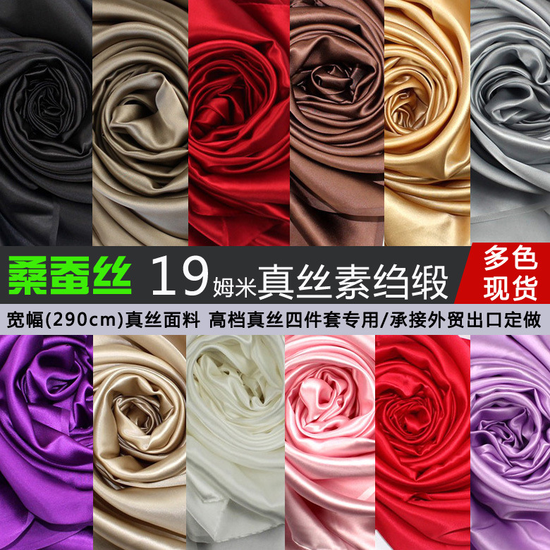 Silk Fabrics For Dresses Blouse Scarves Clothing Meter 100% Pure Silk Satin Charmeuse 16 Mill Red Golden Plain High-end