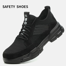 Safety Shoes Cap Steel Toe Shoe Boots For Man Work Men Breathable MeshFootwear Wear-resistant
