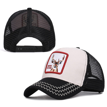 Dad Hat  19 For 60 Spot Spring, Summer, Hot Style Animal Embroidered Net Cap Baseball Sun The spot loves his dad