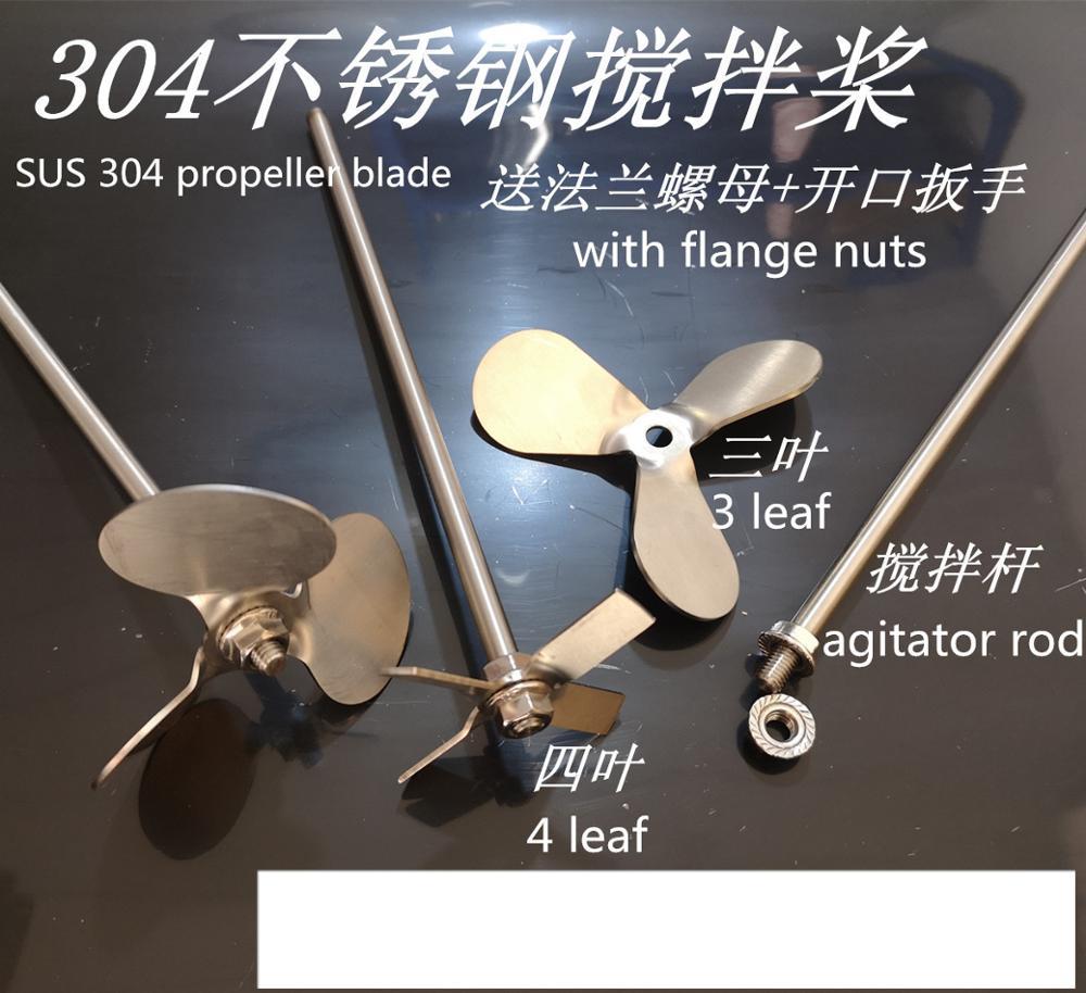 Купить с кэшбэком 4 leaf blade paint propeller SUS 304 stainless steel stir bar for mixer machine four leaves paddle