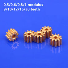 10pcs/lot Powder Metallurgy Copper Base Gear 0.5/0.6/0.8/1 Modulus 9/10/12/16/30 Teeth for Motor Model Small Parts
