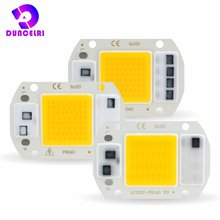 Светодиодный чип cob 110 В 220 10 Вт 20 30 50 нет необходимости