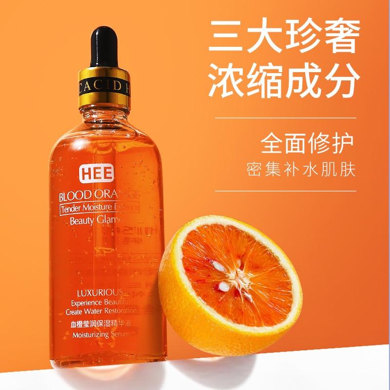 Blood Orange Skin Whitening Serum 100ml Face Serum Vitamin C Serum Moisturizing Essence Korean Essence  Skincare