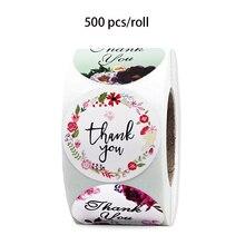 500 шт/рулон цветок наклейки Спасибо печать этикетки для подарков на День святого Валентина, украшения наклейки канцелярские