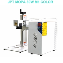 30W JPT mopa fiber laser marking machine for colorful curved surface fiber laser metal marking machine with JPT laser source