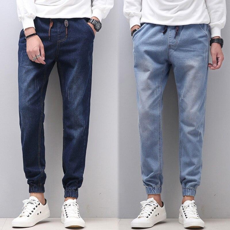 Summer Thin Section Beam Leg Jeans Men's Loose-Fit Closing Foot Harem Pants Elastic Skinny Pants Teenager Thinner Pants
