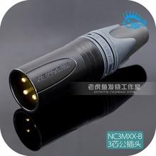 Штекерный соединитель XLR cannon black gold, 1 шт./5 шт.