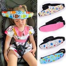 Infantil bebê assento de carro cabeça apoio crianças cinto de fixação ajustável menino menina playpens sono posicionador do bebê saftey travesseiros
