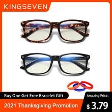 KINGSEVEN-gafas cuadradas con bloqueo de luz azul, anteojos con protección contra rayos azules, para juegos de ordenador, actividad de Acción de Gracias, 2021
