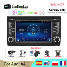 LeeKooLuu Android 10.0 2din Car Radio RDS 7