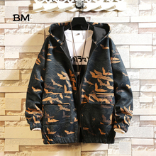 streetwear jacket men hip hop korean style clothes oversized