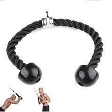 Corde de Fitness triceps, abdominaux, corde de traction latrale, entrée musculaire, exercice de gymnastique
