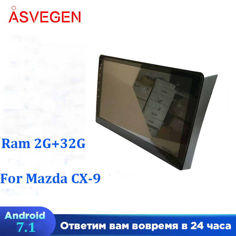 Car Multimedia Player For <font><b>Mazda</b></font> <font><b>CX</b></font>-9 Ram 2G Rom 32G <font><b>Android</b></font> 7.1 Autoradio GPS Navigation Car Stereo Video Player image