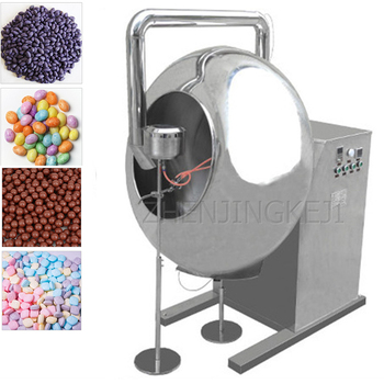 Pill Coating Machine Processing Pharmaceutical Tool Small Chewing Gum Polishing Automatic Spray Candy Seed Sugar Coating Machine small vertical granule drug pharmaceutical packing machine