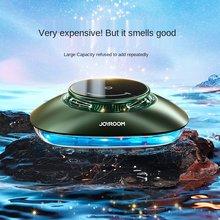 Car Aroma Diffuser for Car Car Aroma Diffuser To Remove Odor Cologne Marine Car Perfume Decoration Air Freshener Car Perfume