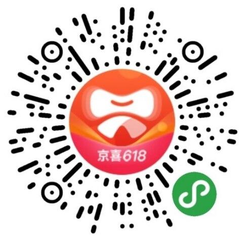 小程序 京喜 0撸水果