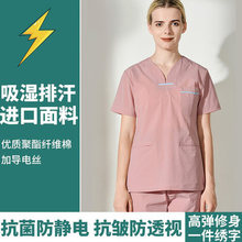 Hand washing suits, body parts, surgical stretch nurses, short-sleeved summer operating suits.