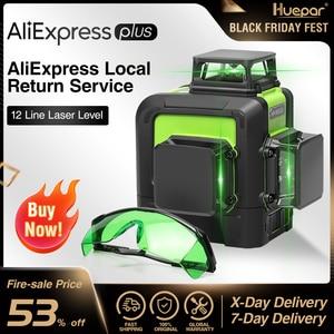 Image 1 - Huepar 12 라인 3D 크로스 라인 레이저 레벨 그린 레이저 빔 셀프 레벨링 360 수직 및 수평 레드 레이저 강화 안경