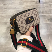 2019 new diagonal cross bag pu leather print contrast color small square bag fashion trend shoulder bag бп atx 1000 вт aerocool kcas plus 1000gm 4718009151970