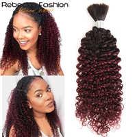 Rebecca-Cabello humano brasileño Remy rizado a granel para trenzado, 1/3/4 mechones, 10 a 30 pulgadas, Color 1B/99J, extensiones de cabello