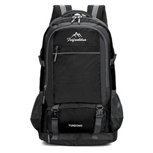 Men Backpack Casual Couple Oxford Cloth Waterproof Large Capacity Travel Women Camping Hiking Quality Outdoor Sport Bag