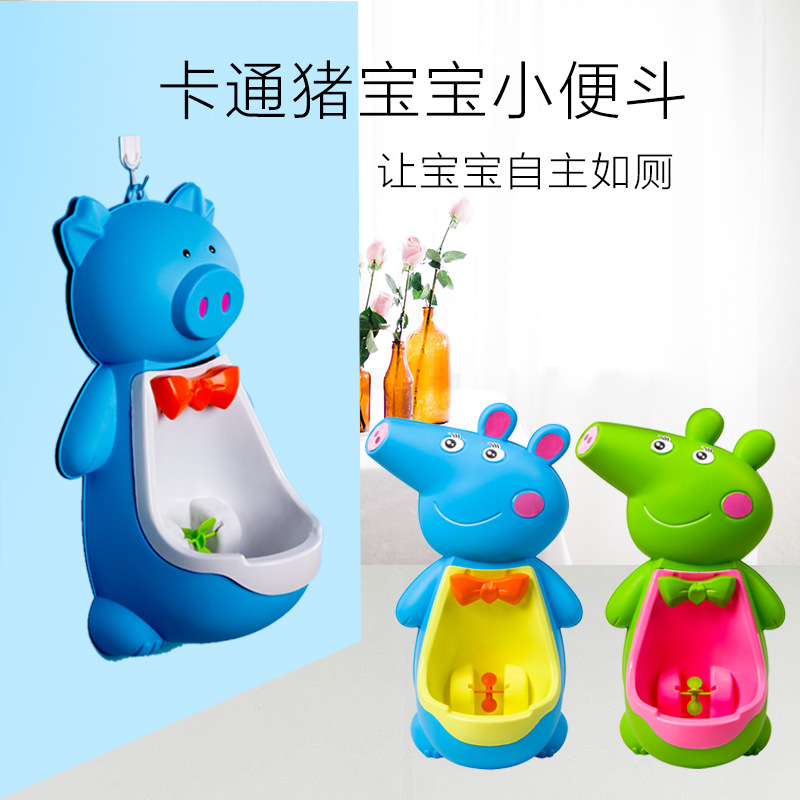 Baby Urinal Boy Wall Mounted Urinal Kids Urinal Children Stand-up Urinal Urinal BOY'S Urinal Funnel