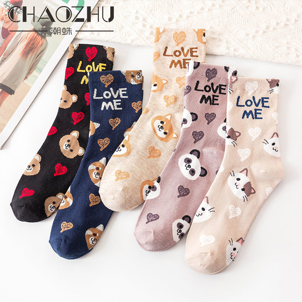 CHAOZHU 2020 New Spring Autumn Socks Women Kawaii Cartoon Animals Panda Cat Bear Love Me Statement Casual Cotton Socks For Girls