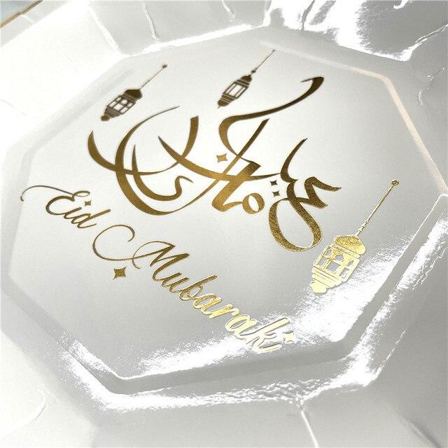 Ramadan Decoration Party Supplies EID Mubarak Paper Plate Cup For Ramadan Mubarak EID Party Home decoration Islam Muslim Party 3