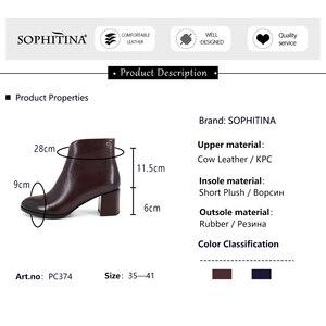 Image 5 - Sophitina Fashion Speciale Ontwerp Nieuwe Laarzen Hoge Kwaliteit Echt Leder Comfortabele Vierkante Hak Vrouwen Schoenen Enkellaarsjes PC374
