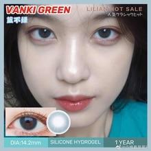 Easycon синие или зеленые цветные контактные линзы для глаз