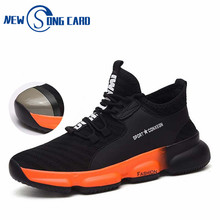 Men's sports shoes safety shoes fashion outdoor work male shoeKe steel toe caps anti-puncture boots new casual walking sneakers