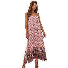Maternity Dresses Chiffon Solid Sleeveless Sling Waistcoat Skirt Breastfeeding Sexy Summer Beachwear Clothes