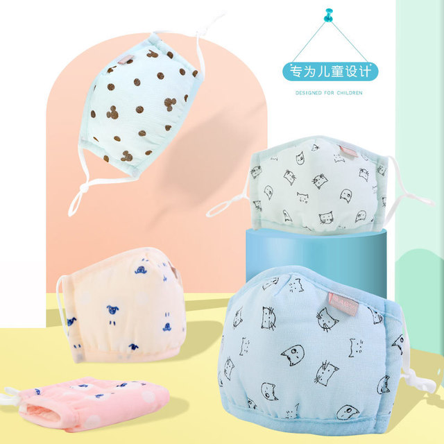 Children Mask Face Shield for Kids Cartoon Thicken Smog Masks Warm Dust Mask Facial Maseczka Ochronna Masque 1
