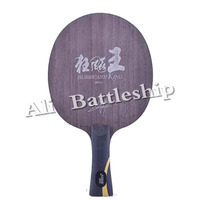 DHS Hurricane Wang OFF++ Table Tennis Blade (Shakehand) for PingPong Racket
