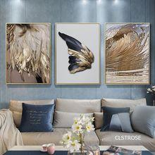 Постеры в скандинавском современном стиле с абстрактными золотыми