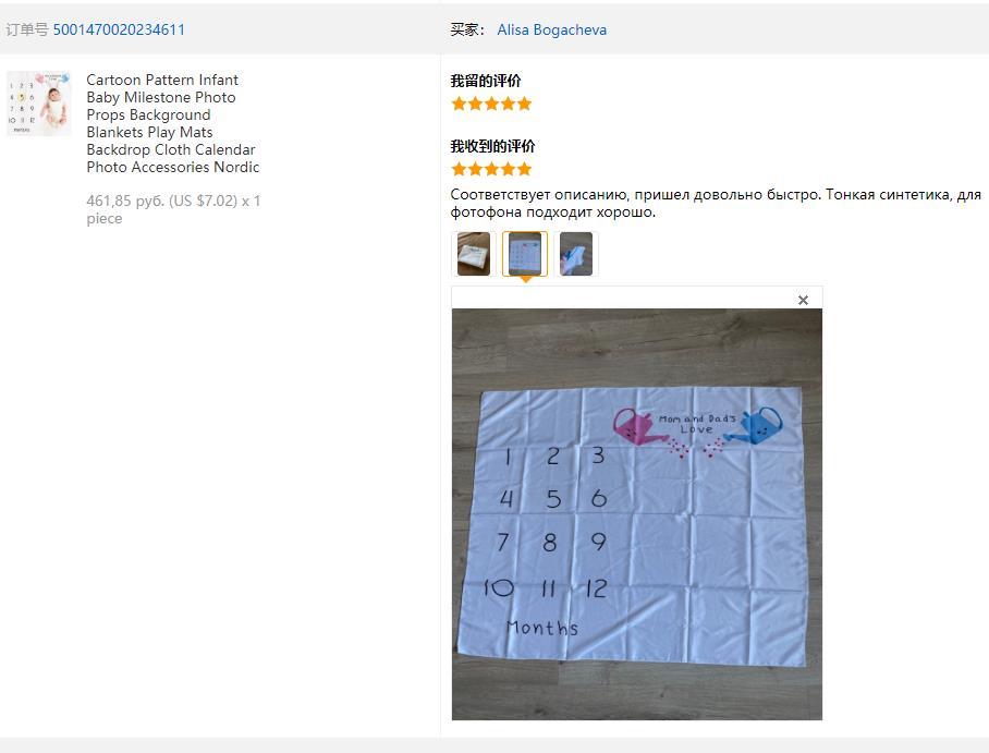 H37298034b6894359bebdd459ce5fa81eL Cartoon Pattern Infant Baby Milestone Photo Props Background Blankets Play Mats Backdrop Cloth Calendar Photo Accessories Nordic