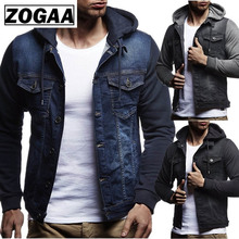 ZOGAA Denim Jacket Men's Fashion Men Cow