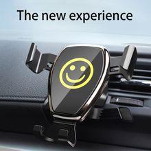 Прямая автомобильный воздушный вентиляционный кронштейн улыбка лицо смартфон Подставка Авто gps Мобильный держатель Стенд Автомобиль Стайлинг Аксессуары