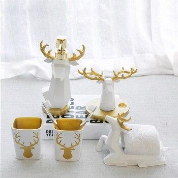 Bathroom Accessories Set Soap Dispenser Soap Dish Toothbrush Holder Gargle Cup Paper Holder Storage Box Gold Resin Wedding Gift
