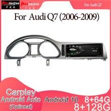 Automóvel estereofônico da navegação de gps do jogador de rádio de dvd dos multimédios do carro de android 10 para o sistema 8u 2din de audi q7 (2006-2009) 2g